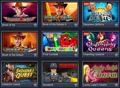 Русский покер казино онлайн