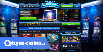 Игры на деньги онлайн рулетка