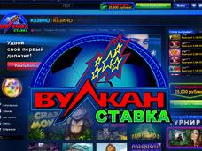 Рейтинг казино вулкан онлайн play money казино