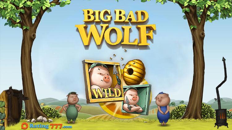 Игры онлайн азартные без регистрации